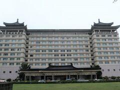 グランドパーク西安  1993年開業の旧ANAグランドキャッスル西安が前身の五つ星ホテル。