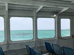 黒島に向かう船の中からの景色。 曇天でも、青い海!