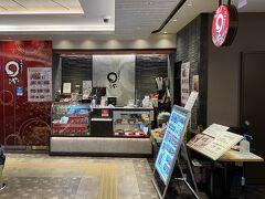 ひつまぶしの有名店「まるや」  各地にお店がありますが  新幹線口に近いコチラにしました