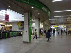 いつ来ても賑わっているイメージの大船駅。 十分に東京からの通勤圏内という感じで、うちの会社にも大船や、そのもっと先から通っている人がたくさんいる。  でも、東京から46.5km。 これ、私の地元の中央線に当てはめると、東京-八王子間とほとんど同じなんですよ。 東京から大船だとあまり遠い感じがしないのに、八王子だと遠いイメージがあるんですけど^^;