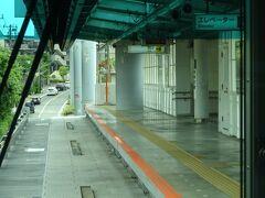 湘南町屋駅。 「三菱電機前」の副称がついている。