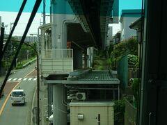 片瀬山駅。