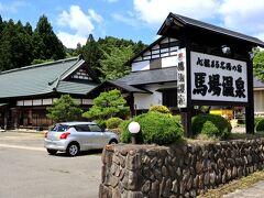 奥州三名湯に数えられ、温泉番付の「東の横綱」にもなった鳴子温泉郷 大崎市鳴子地域内にある五つの温泉地(鳴子温泉・東鳴子温泉・川渡(かわたび)温泉・中山平温泉・鬼首(おにこうべ)温泉)で構成されています。 日本の温泉は11種類の泉質に分けられ、そのうち9種類がここ鳴子にあるんです。
