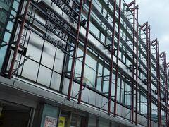 UENO3153。 読み方も「上野さいごうさん」です。 嘗て聚楽第だった場所に平成24(2012)年9月15日にオープンしました。