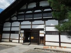 建仁寺へ。建仁2年(1202年)に建てられたそうです。