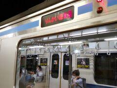 19:31大宮着 案の定広い構内で迷い なんとか19:43発 埼京線に乗ります やっぱビール控えて 正解ですね