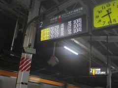 20:25 西国分寺着 20:28発 中央線に乗り換えます この辺までが 夕方のラッシュで めっちゃ混んでます