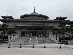 西安博物院 入場はしませんでしたけど、園内の西側に博物院があります。 次の機会があれば訪れることにしましょう。
