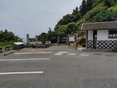 平日のためか、駐車場は空いていました。