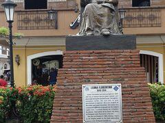 レオナ・フロレンティーノ像 Leona Florentino   訪れるまで知らなかったのですが、ビガン出身の国際的に著名な詩人だそうです。