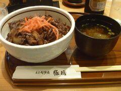 豚捨の牛丼、並。1000円。 おいしいけど、感動レベルではない。