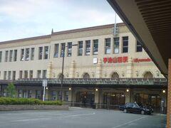 伊勢市駅と宇治山田駅は、 650mしか離れてないので、行ってみる。