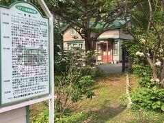 ピアソン記念館  朝食後、すぐ近くにあるピアソン記念館まで散策しました。 史跡好きなのですが、ここは初めて訪問しました。 この辺りは、坂本龍馬の甥の坂本直寛が明治時代に開拓に入ったのですが、あまり詳しく知りません。 直寛が浦臼に行ってからのことは以下の旅行記にちょっと触れました。 https://4travel.jp/travelogue/11046661