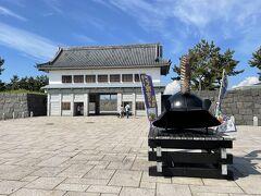 帰宅途中、「道の駅だて歴史の杜」に立ち寄ります。 今日は、野菜直売所ではなく、総合公園のほうに目的があるんです。  ★「道の駅だて歴史の杜」★ https://www.hokkaido-michinoeki.jp/michinoeki/2253/  伊達市はその名前からわかるように、仙台伊達藩ゆかりの道内移植者が開拓した街です。