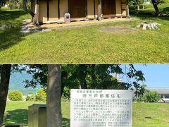 国指定の「重要文化財」で北海道に現存する最古級の開拓農家の住居「旧三戸部家住宅」  仙台地方の建築様式を取り入れられているとのことです。