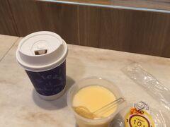 出発時生憎の土砂降り! 濡れネズミの二人(姉と私)はランチ予約時間には 少し早いので温かいコーヒーを! スタバがあったが・・・Precce Shibuya DELIMARKETで リーズナブルにおいしいコーヒーがいただけました。 プリン付き。