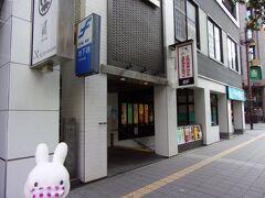 中洲川端駅