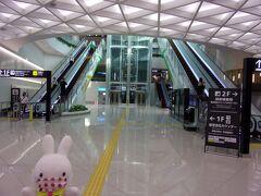 福岡空港駅