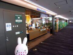 スターバックスコーヒー 福岡空港国内線ターミナル南ゲートエリア店