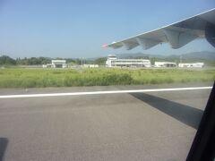 天草空港(天草飛行場)