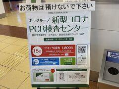 羽田空港で受けれます。証明書もだしてくれます。