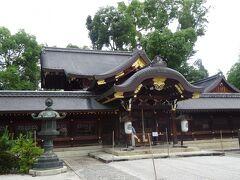 今宮神社(本殿)