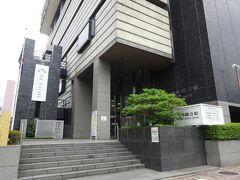 晴明神社近くの西陣織会館に寄ります。
