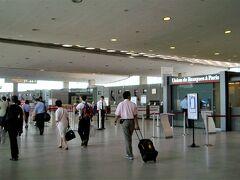 シャルルドゴール空港 (CDG) Charles de Gaulle International Airport