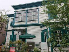 朝食は「スターバックス神戸北野異人館店」へ リージョナルランドマークストアのひとつ 1907年に建築され、登録有形文化財でもある素敵な洋館
