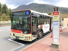 神奈川・元箱根『桃源台』  バス停「桃源台」1番のりばから箱根登山バスに乗車します。  今から『箱根ラリック美術館』へ行くので最寄りのバス停 「仙石案内所前」まで乗車します。「桃源台」から小田原駅東口行きで 約11分450円。