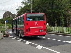 宇都宮からバスで30分