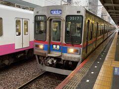 今日のスタートは京成千葉駅。  当初は成田市にある龍正院と銚子市の圓福寺に行こうと思っていたのですが、参考にしている冊子をみたら、1日で千葉寺もいけるという話だったのでトライしてみました。  大雨の影響でダイヤが乱れに乱れており、千葉中央駅からタクシーで千葉寺に向かうことに。