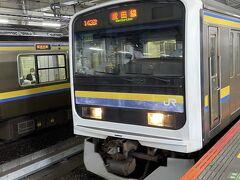 千葉寺駅から京成千葉駅まで出て、JRに乗り換えて成田駅へ向かったのですが、雨の影響が収まらず約30分遅れで出発。  成田駅で銚子行きの成田線に乗り換えたのですが、途中龍正院にも寄りたいし、1時間に1本しかない電車なのでこの調子だと銚子にたどり着くころにはお寺が閉まってしまうかもとソワソワ…。