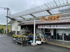 あぐり亭に隣接しているのが「しもふさ」という直売店。地元産の野菜やお米、フルーツなどはもちろん、お土産品なども売っています。こういうお店は好きなので、何も買わなくても見てるだけで楽しい!
