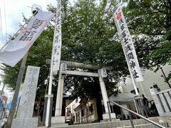 続いて訪れたのは、浅草富士浅間神社。 今戸神社から徒歩10分弱です。
