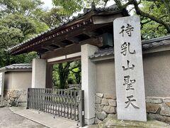 と… 今戸神社を目指して歩いていたのですが、浅草駅から10分ほど歩いたところで途中気になるお寺を発見! 待乳山聖天。  あ!有吉散歩で見た大根のお寺です。 今戸神社の前に待乳山聖天にも寄ってみます♪  正式には本龍院といい、浅草寺の支院だそうです。