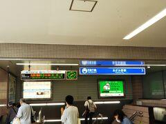 まずは「横浜市営地下鉄」の始発着駅「あざみ野駅」からスタート☆