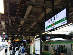 七夕祭りで有名な「戸塚駅」に到着☆