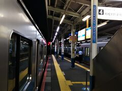 さて、JRで「平塚駅」から「藤沢駅」へ☆  ここからは「小田急線」に乗り換え、無事に帰還。笑 ご苦労であった。