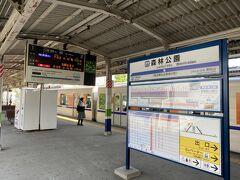 乗った急行は森林公園止まりだったので、後続電車で小川町へ。