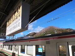 【前編・振り返り】 9:52 南蛇井駅に着きました。(高崎駅から53分) 私が降りると「ぐんまちゃん列車」の乗客はゼロとなりました。