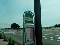 バス停もあります。