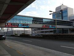 6:16 羽田空港第1ターミナル。