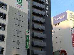 本日のお泊りは、くれたけイン浜松駅南口プレミアム。(撮影は翌朝)