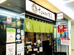またある時は、サクッとお蕎麦を。 こちらのお店も駅ビルに入っています。