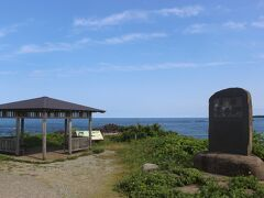 朝民宿のおばさんに聞いて、再度昨日行った長手岬へ。 夕日の美しいところですが、青空の長手岬も悪くないです。