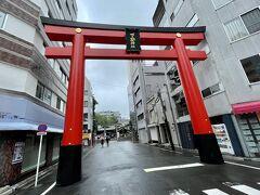 最後に、下谷神社へ。 秋葉神社から10分ちょっとでした。