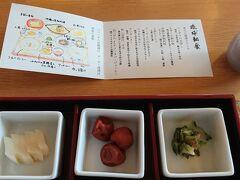 朝6:00起きからの、琉球和食から始まる朝食食い放題。