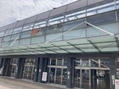 今日は久しぶりに娘とランチ。 JR蒲郡駅からクラシックホテルまでタクシーで行くことにしました。