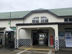 先ずは飛騨古川駅から…